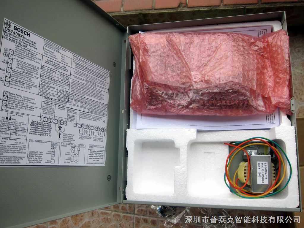 DS7400xi-CHI博世总线防盗报警器---报价单