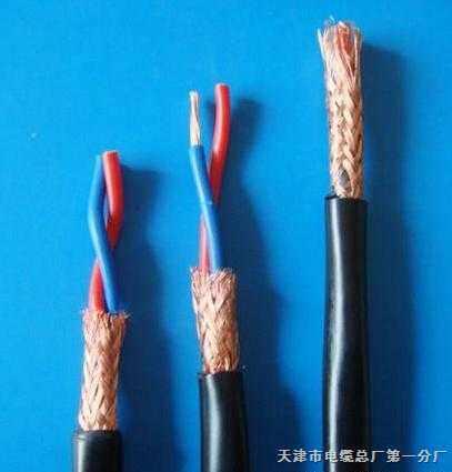 矿用屏蔽通信软电缆
