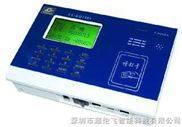 考勤机|深圳考勤机|IC卡考勤机|考勤机厂家