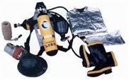 消防员装备 船用消防装备 安全装备 个人防护装备呼吸器