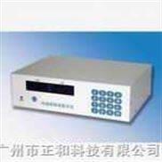 广州正和/  互动式联网中远距离防盗报警主机