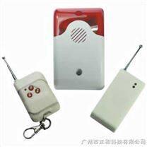 广州正和/ZH-C300 声光报警器 安防/防盗器/报警器