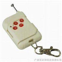 广州正和/ZH-D570  四键遥控器/广州防盗报警器/广州防盗报警生产厂家