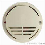 正和电子/ZH-Y300 烟感报警器 /大功率远距离报警器/无线信号放大器/防盗/报警/安防/防盗器