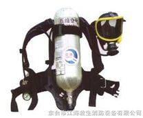 正压式消防空气呼吸器/防化服
