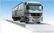 上海80吨大地磅,上海地磅厂,过车地磅