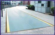 50吨上海汽车衡,50吨移动地秤,60吨引坡汽车衡