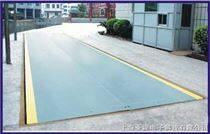 50噸上海汽車衡,50噸移動地秤,60噸引坡汽車衡