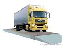 上海100噸地磅,SCS-100T汽車衡