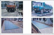 100吨数字地磅,100吨汽车磅,上海电子地磅