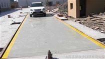 上海SCS-40噸出口式汽車磅/出口式電子汽車磅/上海電子磅稱