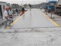 上海SCS-180吨过车电子地上衡/过车电子汽车磅/上海地上衡