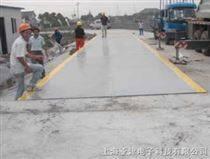 上海SCS-180噸過車電子地上衡/過車電子汽車磅/上海地上衡