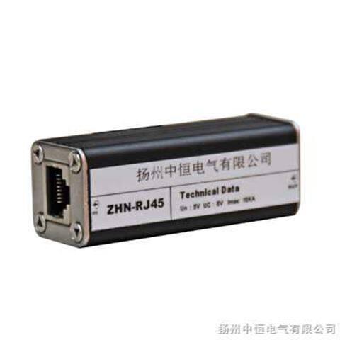 网络信号电涌保护器