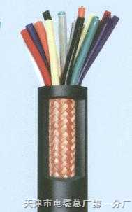 MHYVRP矿用阻燃信号电缆