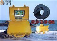 便携式水下摄像机/高清水下监视器CR110-7A(CR006A)