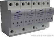 監控避雷器/監控專用二合一避雷器/永盛避雷器