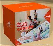 朝阳产业,3G视频监控、3G摄像机通讯产品