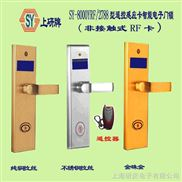 SY-8000RF遥控加RF感应卡多功能智能电子门锁