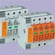 V25-B+C/3+NPE-FS V25-B+C/1+NPE-FS OBO避雷器