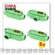 BHC BCH-BHC BCH AH 防爆穿线盒 防爆接线盒