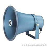 TC-30AH-精格30W号角喇叭高音喇叭防水喇叭TC-30AH