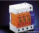 上海特价防雷OBO V25-B+C/1+NPE特价 V25-B+C/2 V25-B+C/3+NPE