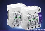 OBOHFA385/1+NPE电涌保护器参数