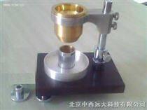 流動性測量裝置/霍爾流速計  聯系人: 石先生010