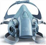 3M/7502舒适型硅质半面具