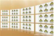 深圳交通安全標示 熒光地貼 安全警示牌 反光衣 反光路錐