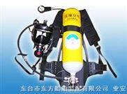 RHZK-5/30空气呼吸器/正压式空气呼吸器/呼吸器