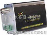spd-地电位反击|防地电位反击箱