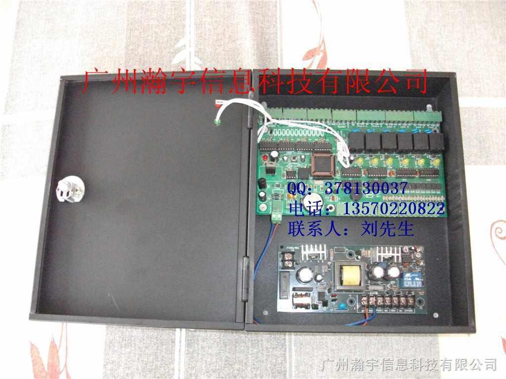 门禁控制器hy-2007f-id-lw 广州门禁考勤机/公司打卡机/门禁系统