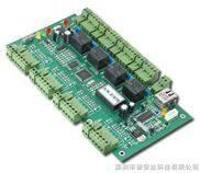TCP/IP网络型门禁控制器/四门门禁控制器板