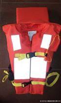 新标准救生衣  新款救生衣 空气呼吸器 防化服