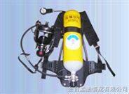 自给式正压空气呼吸器