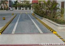 缓冲型电子地磅/上海钢瓶电子秤/上海电子地磅称、缓冲秤