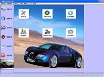 停車場系統軟件