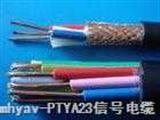 双绞屏蔽电缆RVVPS系列
