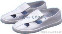 PVC防静电四孔鞋