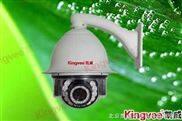 凯威KV-C8807R-A】150米高清红外高速球摄像机