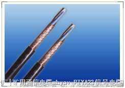 铠装通信电缆ZRC-HYA53-10×2×0.7