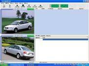 停车停管理软件PARK9.0