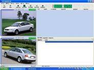 PARK9.0軟件