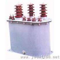JSJV-10油浸式三相电压互感器