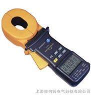 MS2301鉗式接地電阻測試儀