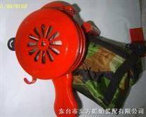 手摇警报器LK100P,手摇报警器生产商   空气呼吸器 防化服