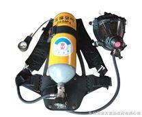 正压式空气呼吸器 防化服