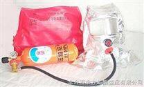 紧急逃生呼吸装置 空气呼吸器 防化服